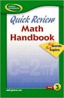Senior Math.jpg